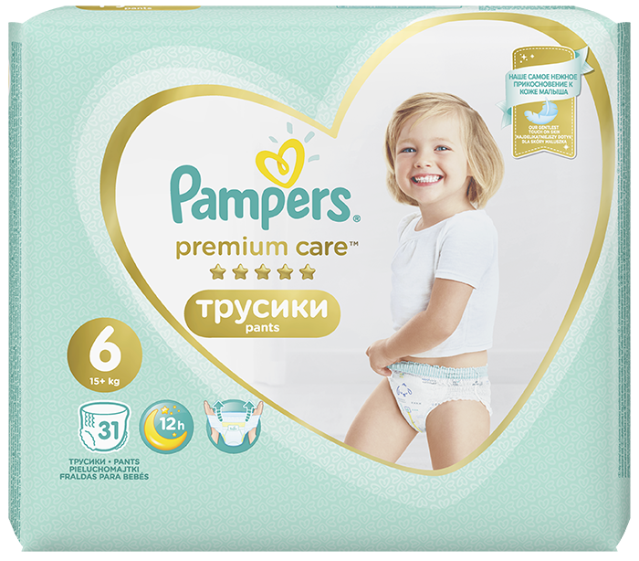 PAMPERS Premium Care Pants 6 MAXI (15 kg) 31 ks Value Pack – plenkové kalhotky