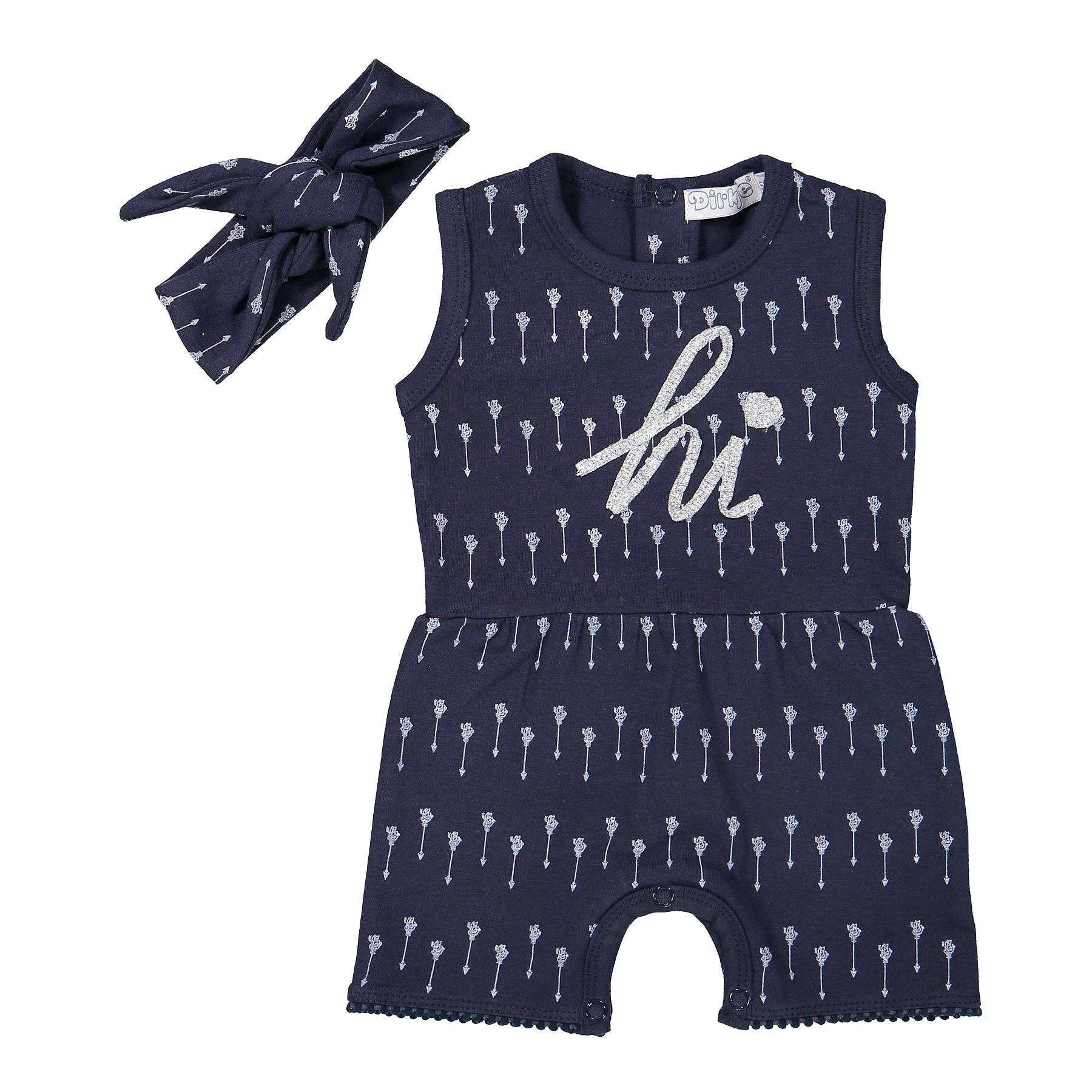 DIRKJE Set 1-dílnýčelenka A-SO FRESH HI vel. 74 Navy