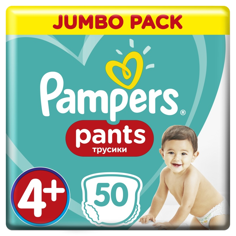 PAMPERS Pants 4 Active baby dry (9-15 kg) 50 ks – Jumbo Pack